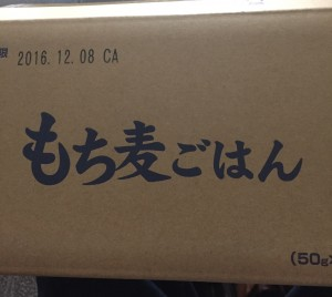 写真 2016-05-20 12 17 02